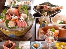 仁三郎料理