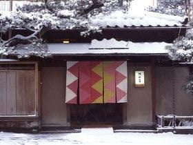 浅田屋 冬玄関