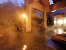 磐梯熱海の柔らかいお湯です