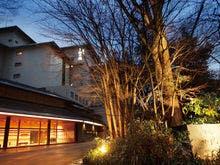城崎温泉で、雪景色を楽しめる露天風呂があるお宿はありますか。