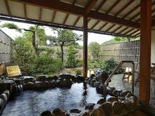 庭園付露天風呂客室・岩風呂一例