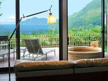 富士と海を望むテラス&露天風呂付客室一例