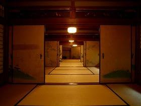 美山荘 image