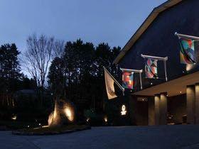 THE HIRAMATSU HOTELS & RESORTS 仙石原