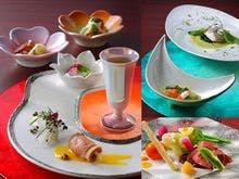 ■洋彩和膳(ようさいわぜん)■