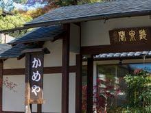 下諏訪温泉の和の雰囲気が素敵!夫婦で温泉旅行におすすめの宿