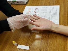 新型コロナウイルス抗体検査(全員陰性)