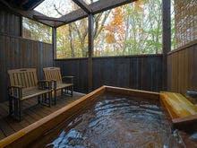 フォレストヴィラ天然温泉露天風呂付和洋室