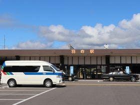 JR七尾線「羽咋(はくい)駅」