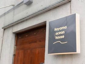 HayamaOceanHouse