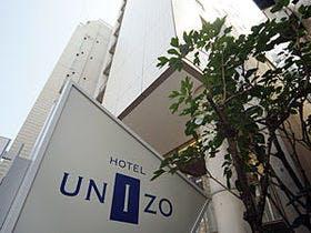 ホテルユニゾ新橋