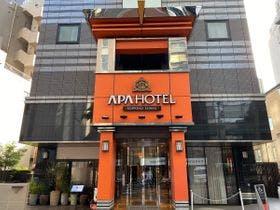 アパホテル<六本木駅前>