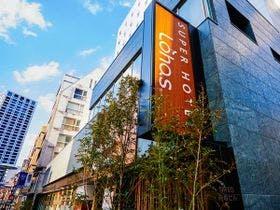 スーパーホテルLohas赤坂 高濃度人工炭酸泉「茜草の湯」