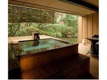 和室2間露天風呂付50平ハイグレード12+4.5畳