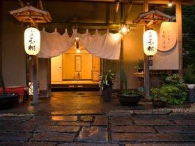 伊香保温泉で祖父母含めた家族旅をします。プチ贅沢出来るような宿を教えてください!