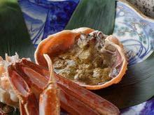 焼き蟹(ミソ)
