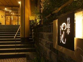 関西近郊で一人旅です。落ち着ける雰囲気と充実した時間が過ごせる温泉旅館を教えて下さい。