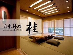 6階 日本料理「桂」