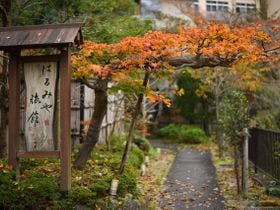 福島県土湯温泉でゆっくりできる温泉宿