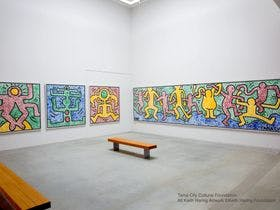 Keith Haring: ENDLESS
