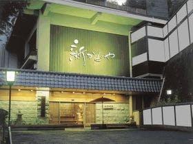 親孝行を称して、熱海温泉旅行を両親にプレゼントします、お勧めの宿はありますか?