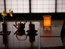 囲炉裏の温泉宿 いさみ館