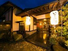 栃木県でガイドブックに紹介されていない素晴らしい温泉宿