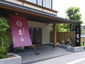 主人と長野へ。山菜料理が美味しい温泉旅館を教えて下さい。