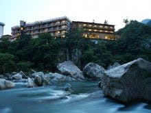 鬼怒川温泉で日帰りプランがある場所を教えてください