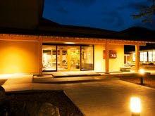 花巻温泉 日帰りプランがある温泉宿をおしえて!