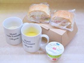 朝食サンドイッチBOX(イメージ)