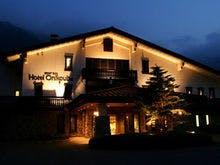 鳴子温泉へカップル旅行|サウナ付きホテル・旅館のおすすめは?