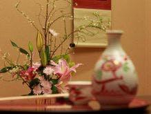 和処「よしの」店内イメージ