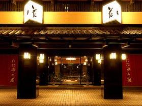 親子旅におすすめのおいしい金目鯛料理が食べられる土肥温泉の宿を知りたいです。