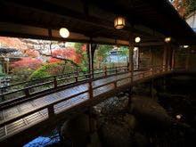 修善寺温泉で露天風呂が素敵な宿