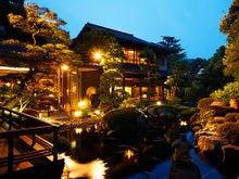 出雲空港から玉造温泉へ。夫と夫婦水入らず、記念日にピッタリな温泉旅館を教えて下さい。