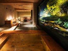 カップルで冬の東山温泉で贅沢な宿!