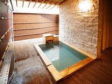 【露天風呂付】モダン和室(38平米)