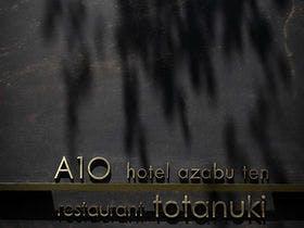 hotel azabu ten