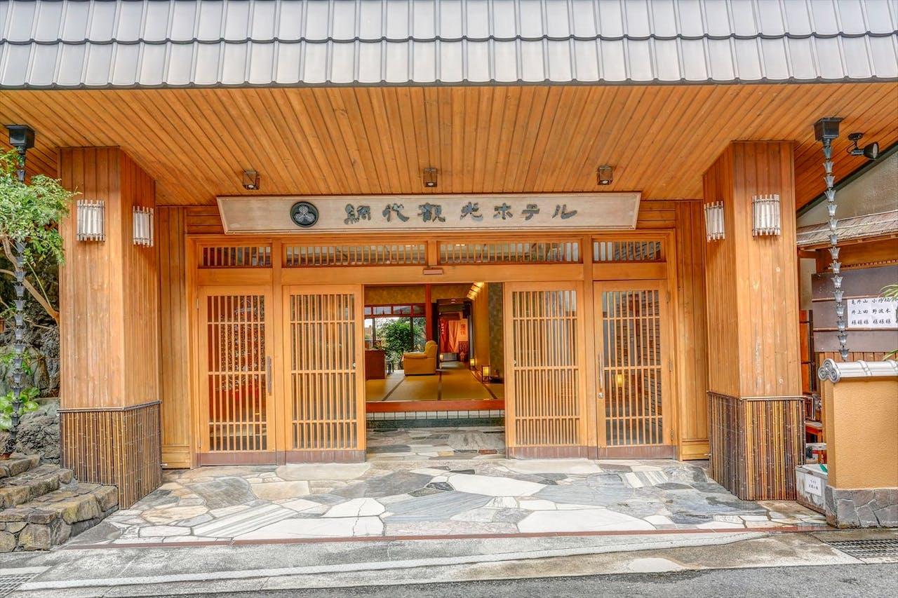 網代観光ホテル【玄関】