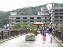 紅葉のシーズンに三朝温泉へ女子旅に行きます