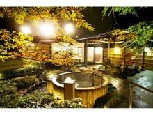 彼と今ならすいている京都へ!天橋立温泉でおすすめの宿は?