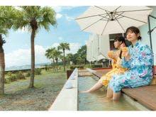 指宿温泉で日帰り入浴プランがあるホテル温泉宿をおしえて