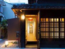京の町 白鳳 image
