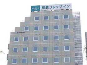 相鉄フレッサイン鎌倉大船駅笠間口