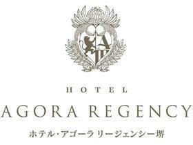 ホテル・アゴーラ リージェンシー大阪堺