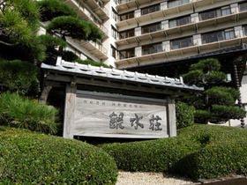 稲取銀水荘
