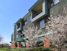 恋人と十勝川温泉に行きますが、地元食材を楽しめる宿に泊まりたいです。