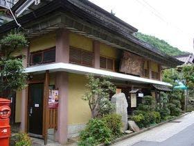 湯田中温泉開湯からの共同浴場です。