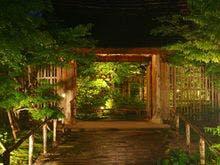 湯の川温泉に清涼の旅に行きます。隠れ家的な宿を教えてください